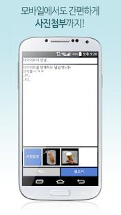 SLRCLUB - 아.. 아닙니다 (구 나는 자게이다)- screenshot thumbnail