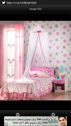 غرف نوم للبنات 2014