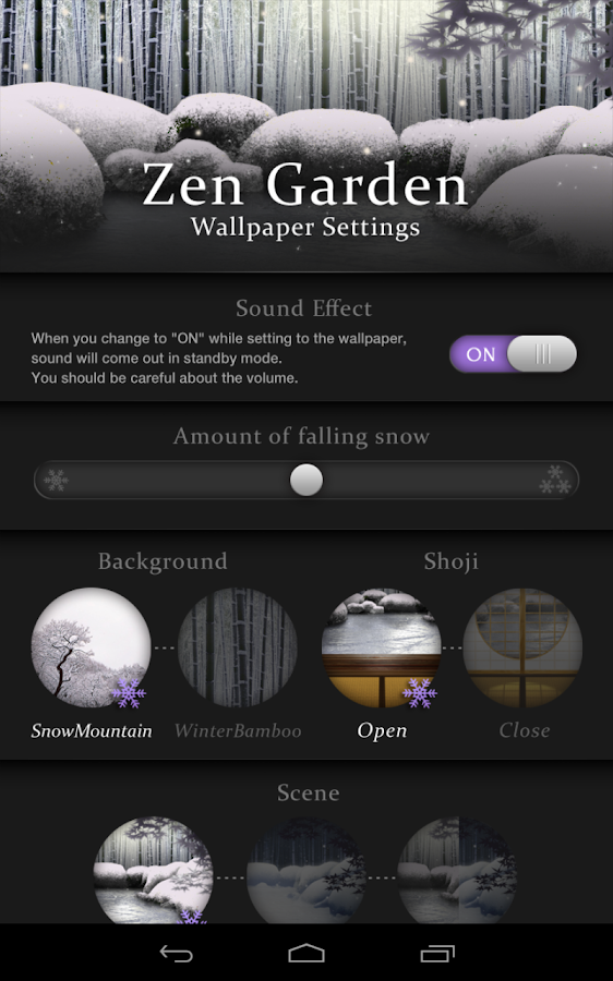 ZEN Garden -Winter- LW- screenshot