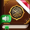 Al-Quran. 114 Surah. Audio icon