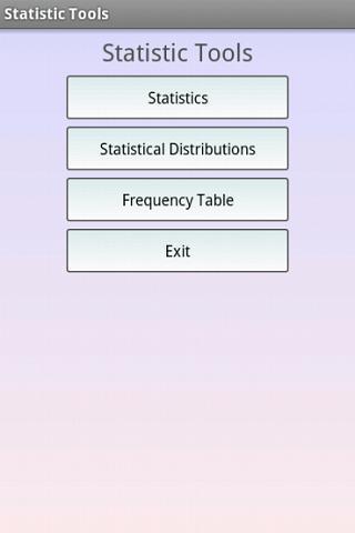 統計工具Pro