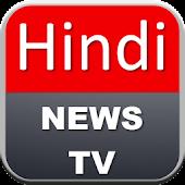 Hindi News:India Newspapers TV