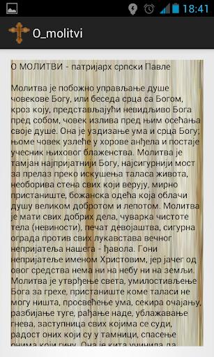 Pravoslavne molitve Srbija