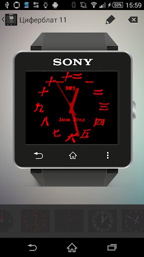 Japan Red clock widget