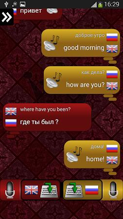 Conversation Translator 1.14 screenshot 207600