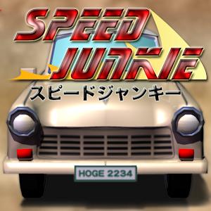 Speed Junkie 賽車遊戲 App LOGO-APP試玩