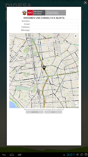 【免費生產應用App】DIGESA-APP點子