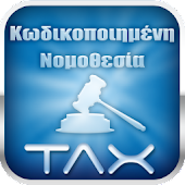 Tax Greek Laws