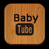 Baby Tube