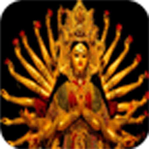 音樂必備App|Durga Chalisa LOGO-綠色工廠好玩App