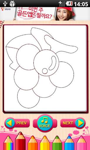 【免費教育App】Play Coloring-APP點子