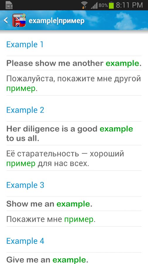 english russian modern colloquial dictionary sassy