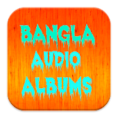 Bangla Audio Albums