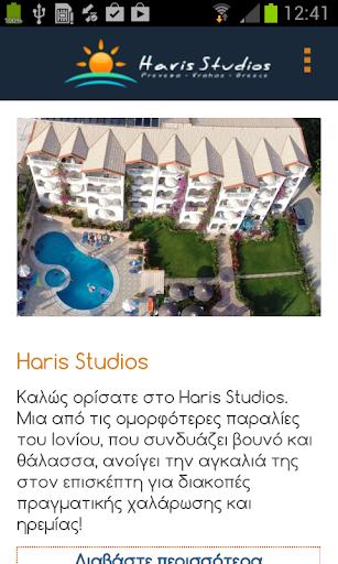 Haris Studios