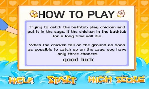 Chick Bathing HD - screenshot thumbnail