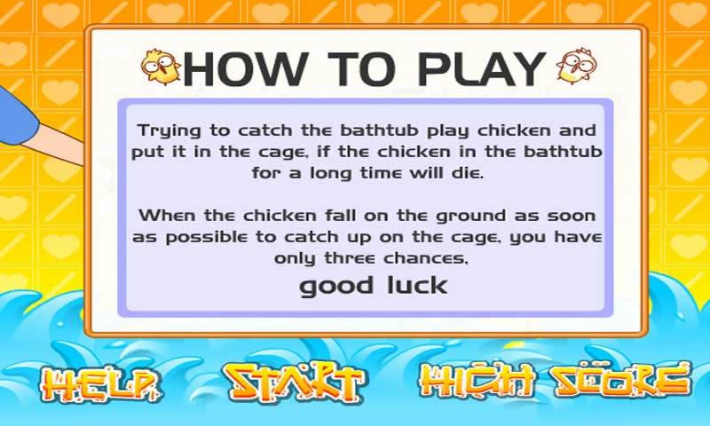 Chick Bathing HD - screenshot
