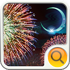 Gekka Hanabi Search Widget icon
