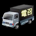 電召 logo