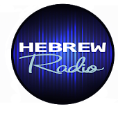 Hebrew Radio
