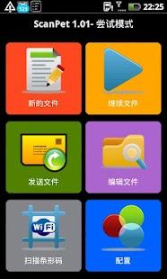 条码扫描器 + 产品库存 + Excel 数据库