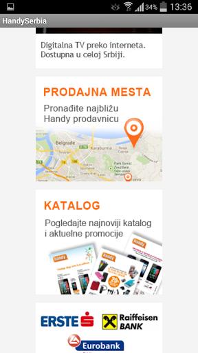 【免費購物App】HandySerbia-APP點子