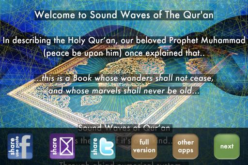Sound Waves of Quran