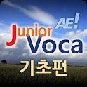 AE 주니어 Voca 기초편 logo