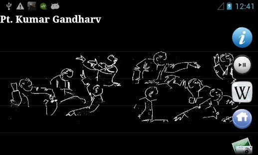 Pt. Kumar Gandharv Fan App- screenshot thumbnail