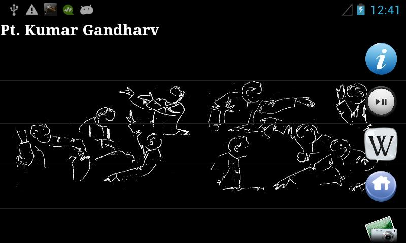 Pt. Kumar Gandharv Fan App- screenshot