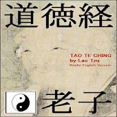 TAO TE CHING - Complete Ver. -