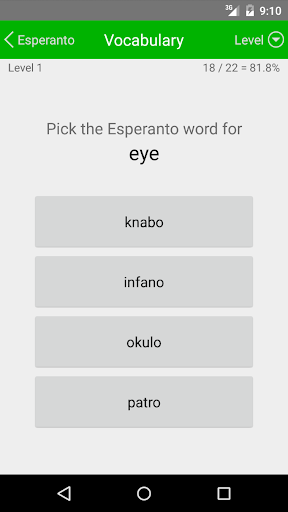 LP Esperanto