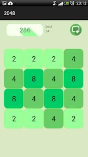 2048-Green-Bang 4