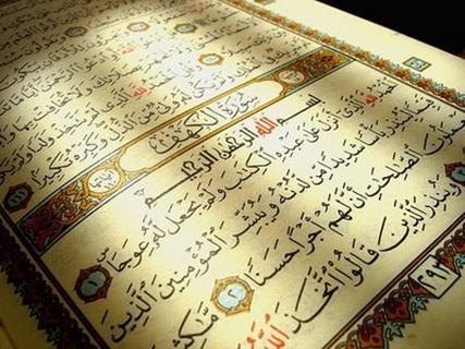 Panduan Surah Al-Mulk