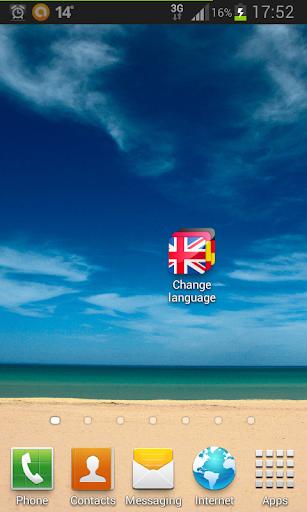 言語を変更