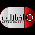 Akhbarak.net - أخبارك.نت icon