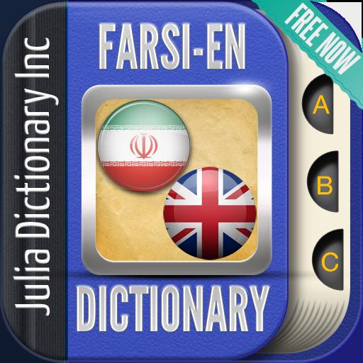 Farsi English Dictionary