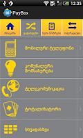 Screenshot of PayBox