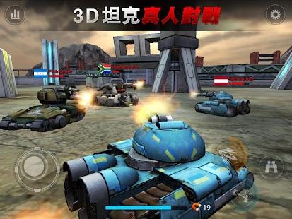 坦克戰境 - 3D對戰
