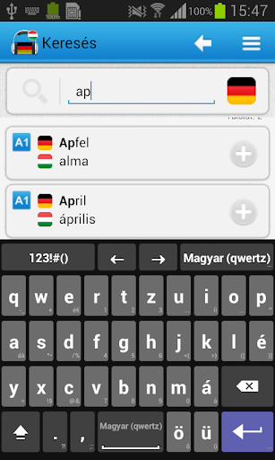 【免費教育App】Német Szótanító magyaroknak-APP點子