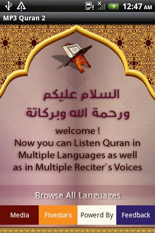 Mp3 Quran 2