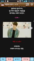 Screenshot of 상풀-로맨스소설1만권 (상상력풀가동)