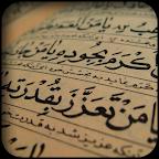 Arabic Writing Wallpapers