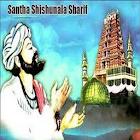 Kannada Folk Songs-2 icon