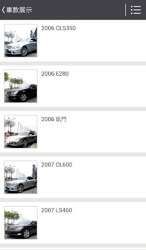 生活必備免費app推薦|五太汽車線上免付費app下載|3C達人阿輝的APP