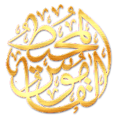 Qamoos Muheet lite- قاموس محيط