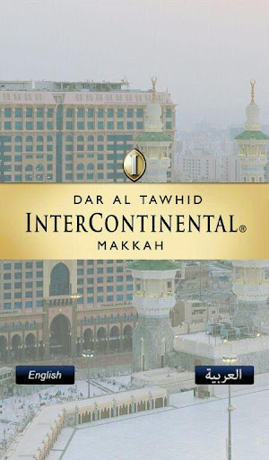 Dar Al Tawhid InterContinental