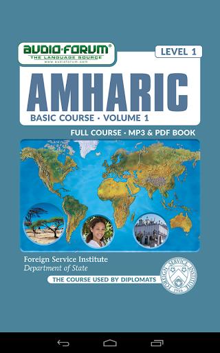 FSI Amharic 1 Audio-Forum