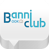 반니 북클럽-책을 통해 지인들과 소통하는 SNS
