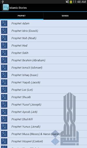 免費下載書籍APP 伊斯蘭教的故事 app開箱文 APP開箱王