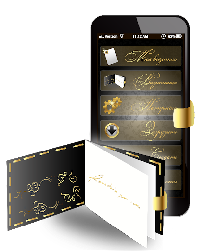MobiCard Pro-my business card